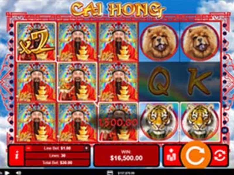 Cai Hong game screenshot